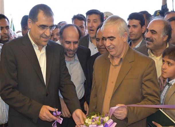 بيمارستان حضرت رسول(ص) شهرستان فردوس افتتاح شد