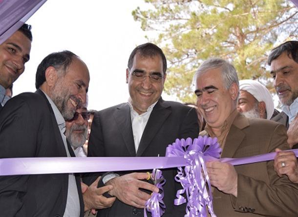 مركز خدمات جامع سلامت شهري باغشهر اسلاميه  افتتاح شد